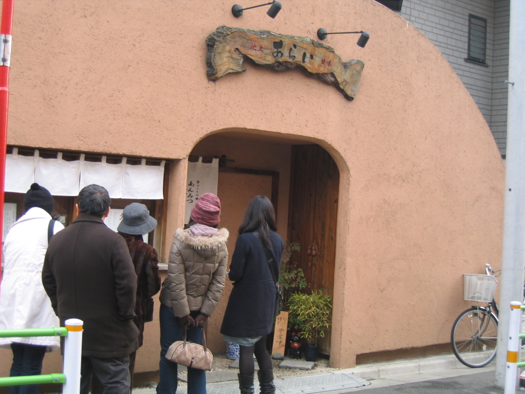 f:id:Ikegamiblog_tokyo:20170117215729j:plain