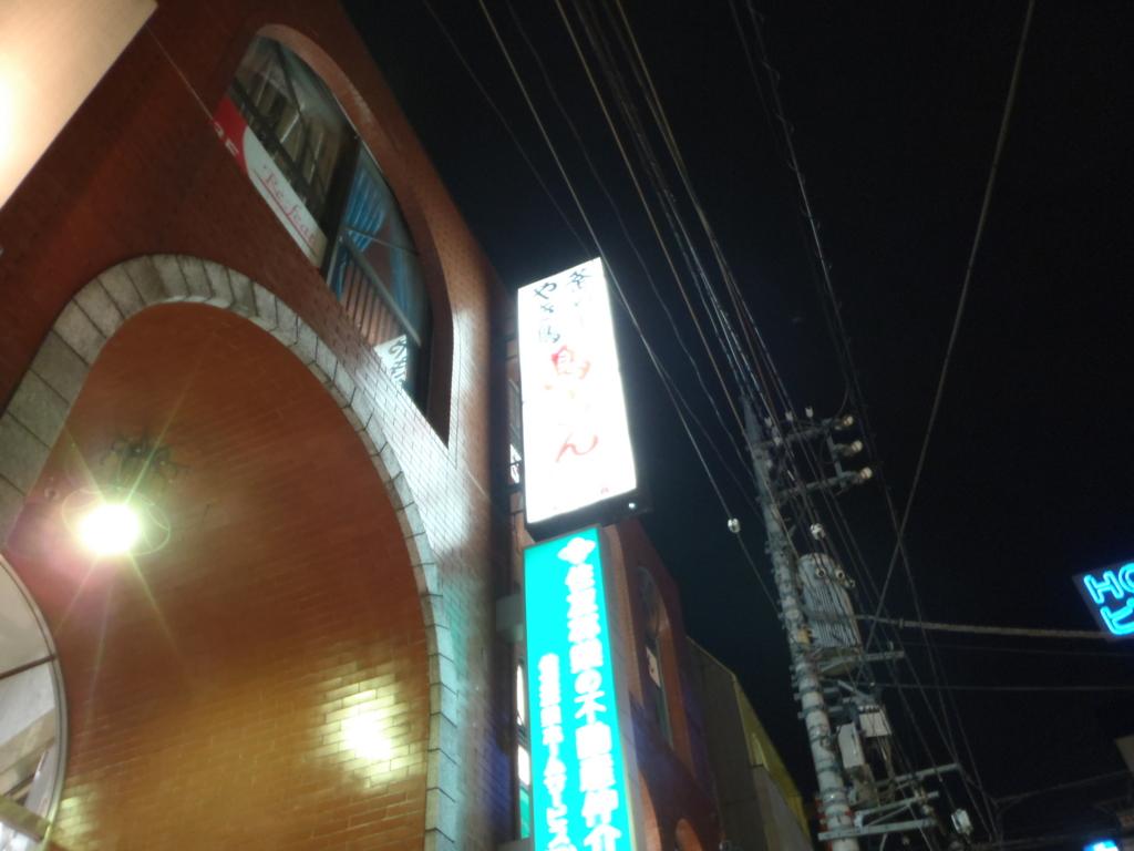 f:id:Ikegamiblog_tokyo:20170117221417j:plain