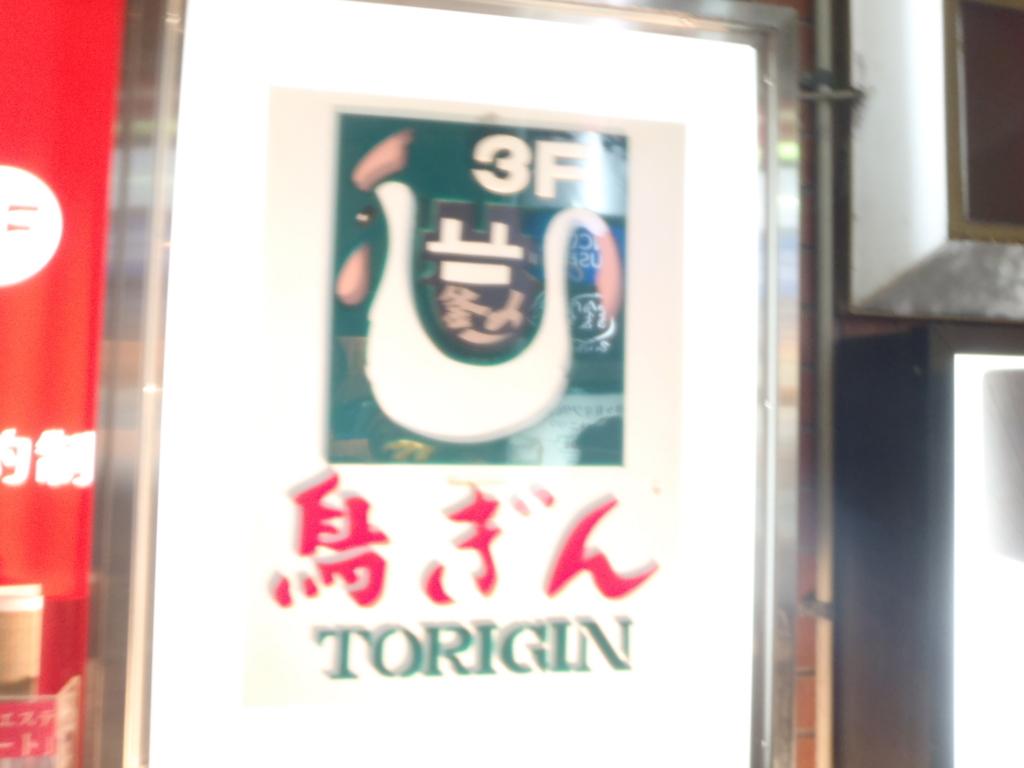 f:id:Ikegamiblog_tokyo:20170117221647j:plain