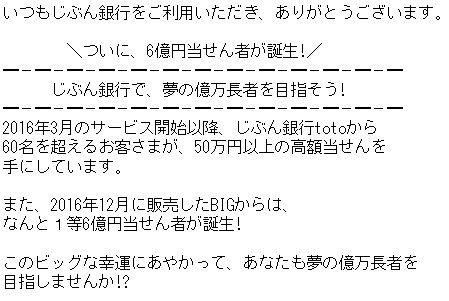 f:id:Ikegamiblog_tokyo:20170120155732j:plain