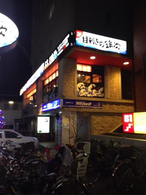 f:id:Ikegamiblog_tokyo:20170124074842j:plain