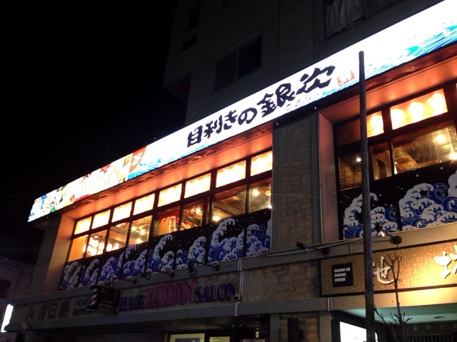 f:id:Ikegamiblog_tokyo:20170124074914j:plain