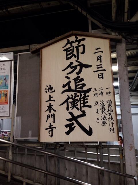 f:id:Ikegamiblog_tokyo:20170129132612j:plain