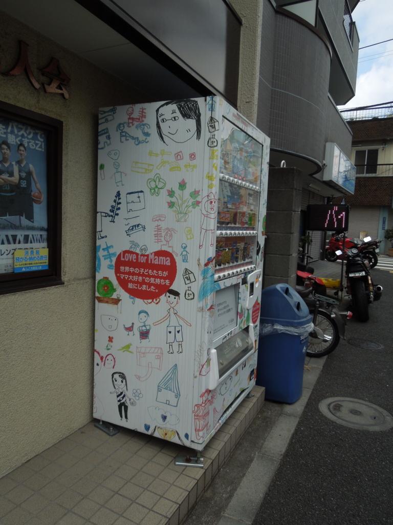 f:id:Ikegamiblog_tokyo:20170129182902j:plain