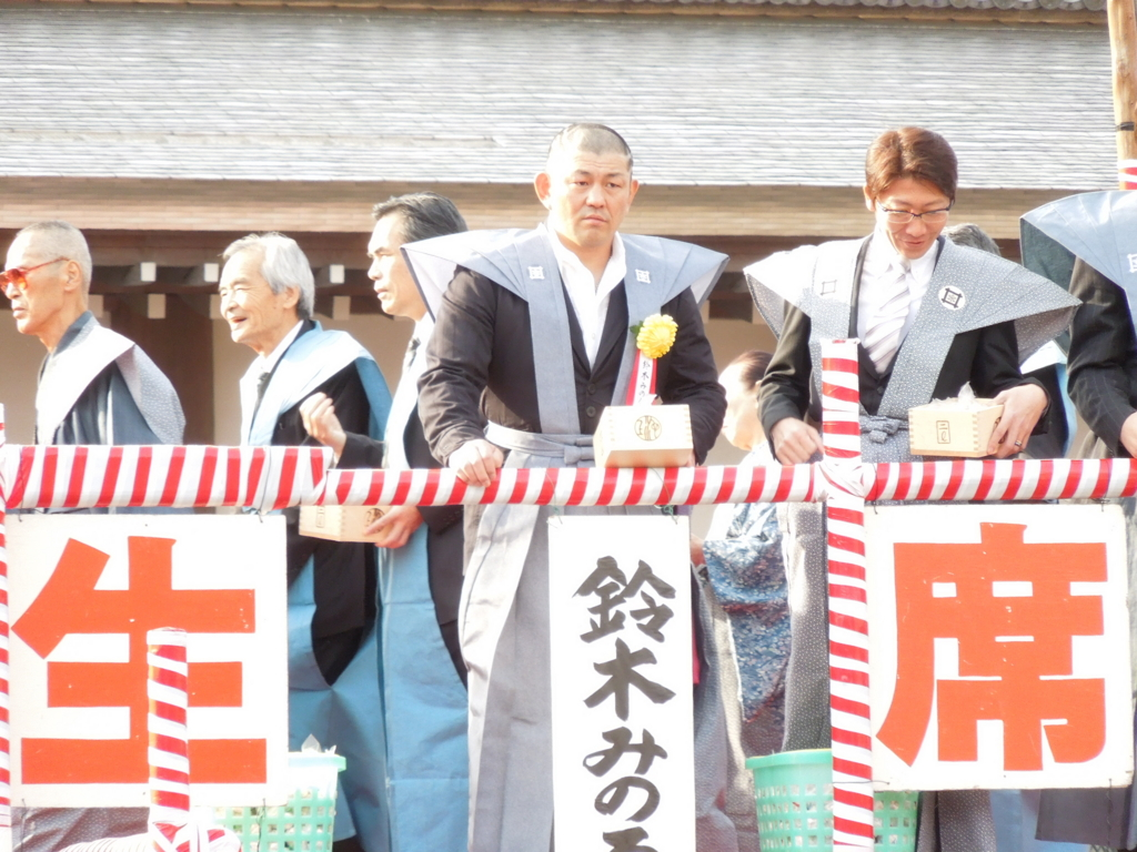 f:id:Ikegamiblog_tokyo:20170131224513j:plain