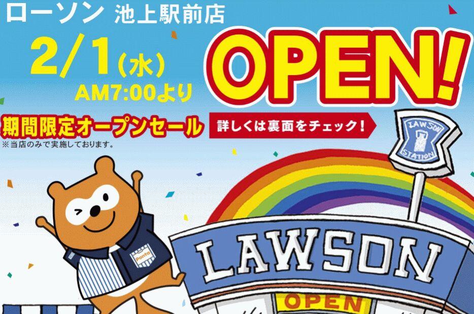 f:id:Ikegamiblog_tokyo:20170201212009j:plain