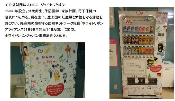 f:id:Ikegamiblog_tokyo:20170202201029j:plain