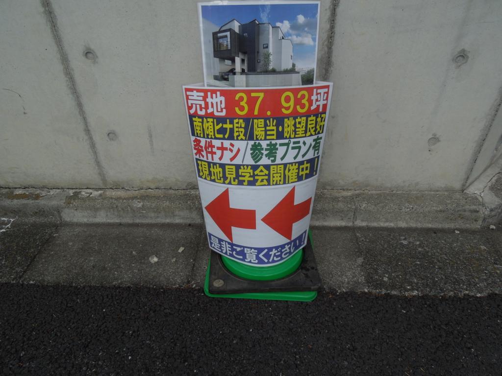 f:id:Ikegamiblog_tokyo:20170205144352j:plain