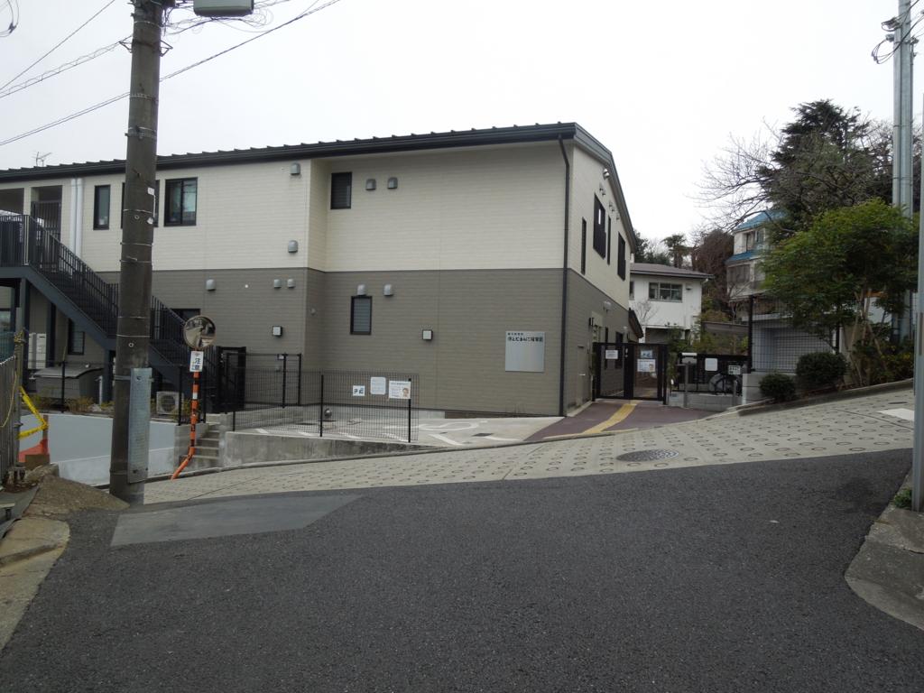f:id:Ikegamiblog_tokyo:20170205152405j:plain