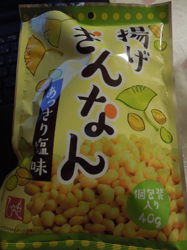 f:id:Ikegamiblog_tokyo:20170207223119j:plain