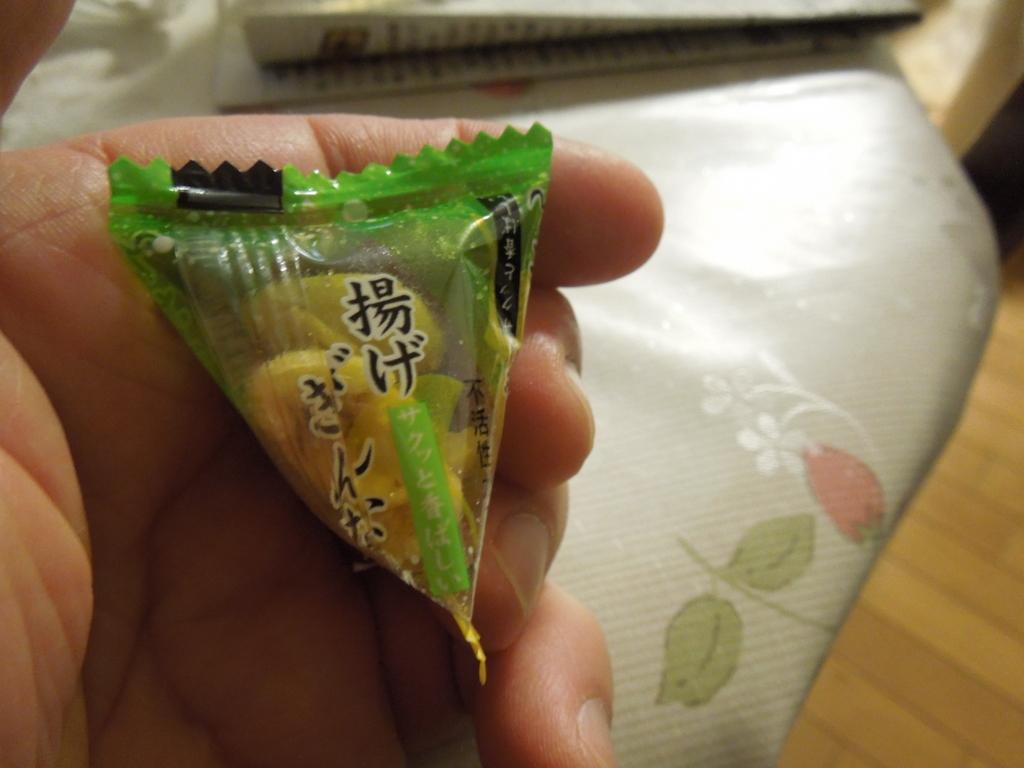 f:id:Ikegamiblog_tokyo:20170207223625j:plain