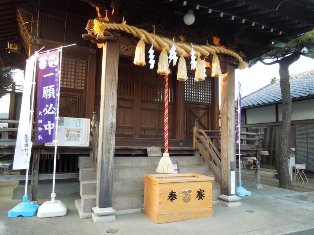f:id:Ikegamiblog_tokyo:20170212205830j:plain