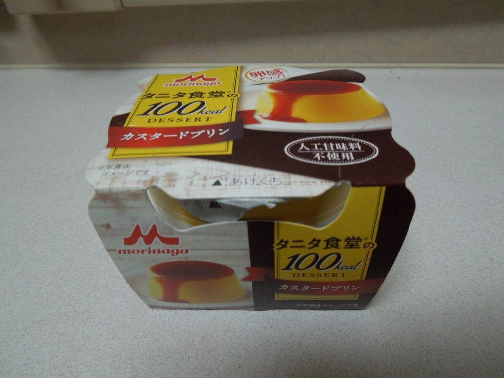 f:id:Ikegamiblog_tokyo:20170213225232j:plain