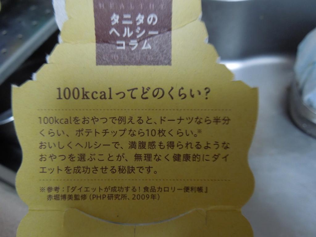 f:id:Ikegamiblog_tokyo:20170213225418j:plain