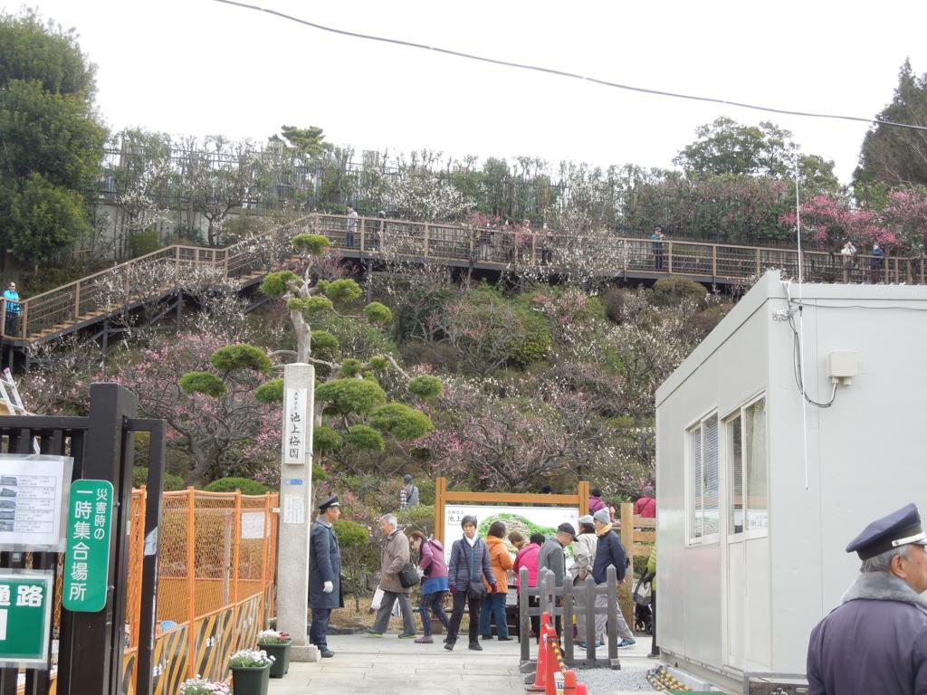 f:id:Ikegamiblog_tokyo:20170219174825j:plain