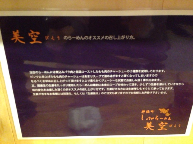 f:id:Ikegamiblog_tokyo:20170221083357j:plain