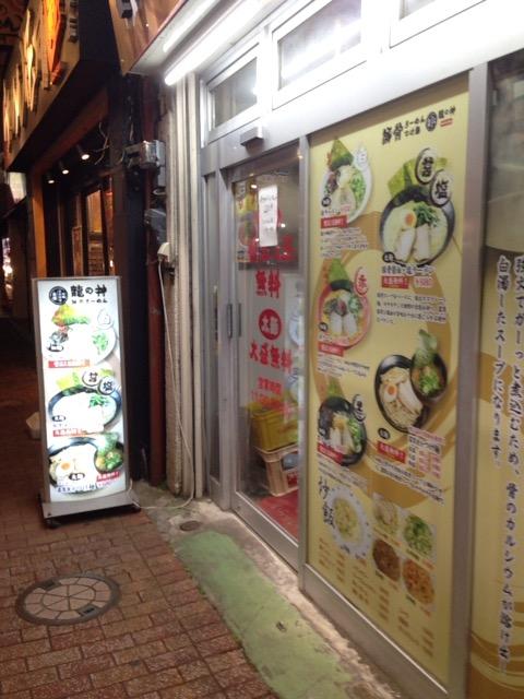 f:id:Ikegamiblog_tokyo:20170225214305j:plain