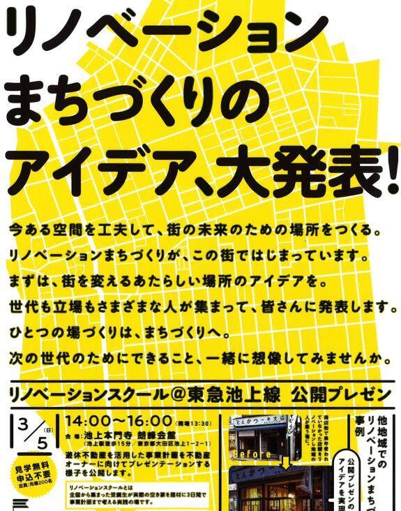 f:id:Ikegamiblog_tokyo:20170301211529j:plain