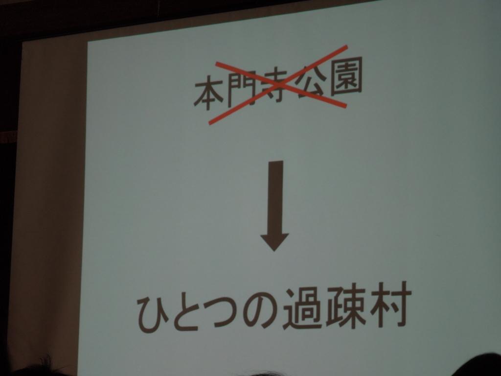 f:id:Ikegamiblog_tokyo:20170305211158j:plain