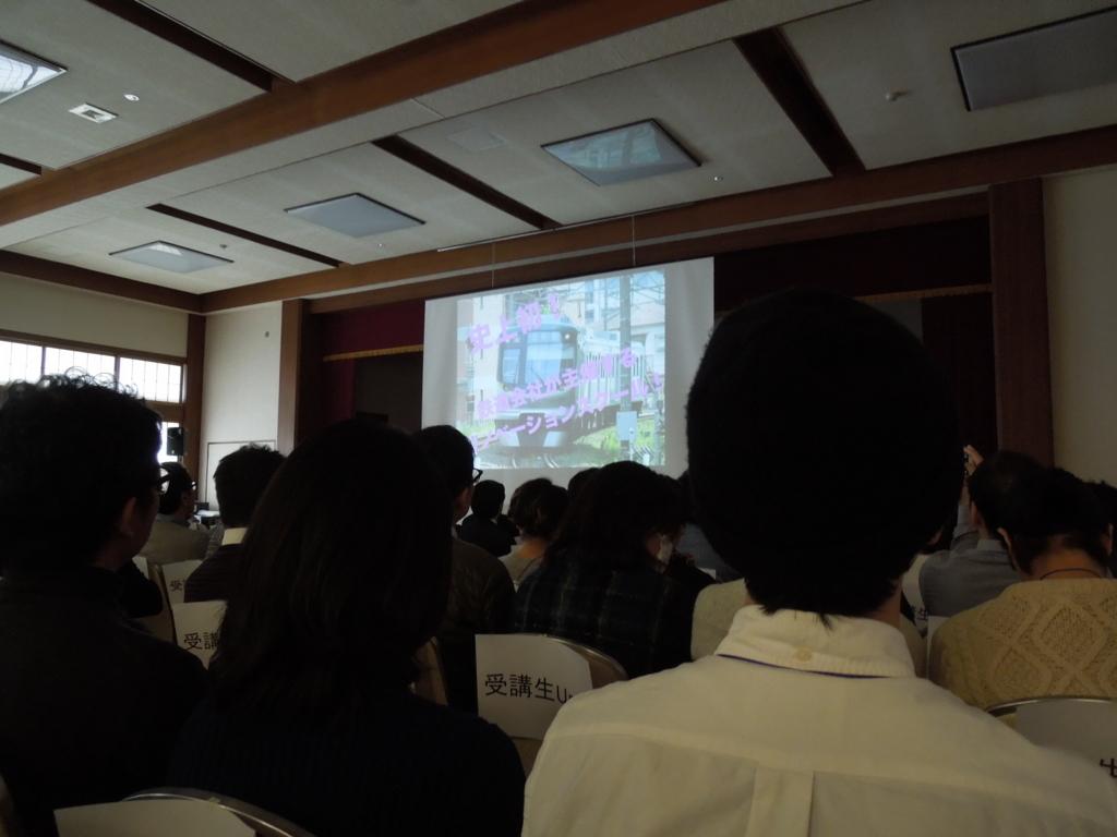 f:id:Ikegamiblog_tokyo:20170305212845j:plain