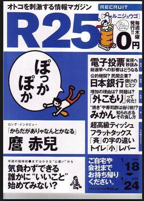 f:id:Ikegamiblog_tokyo:20170306204017j:plain