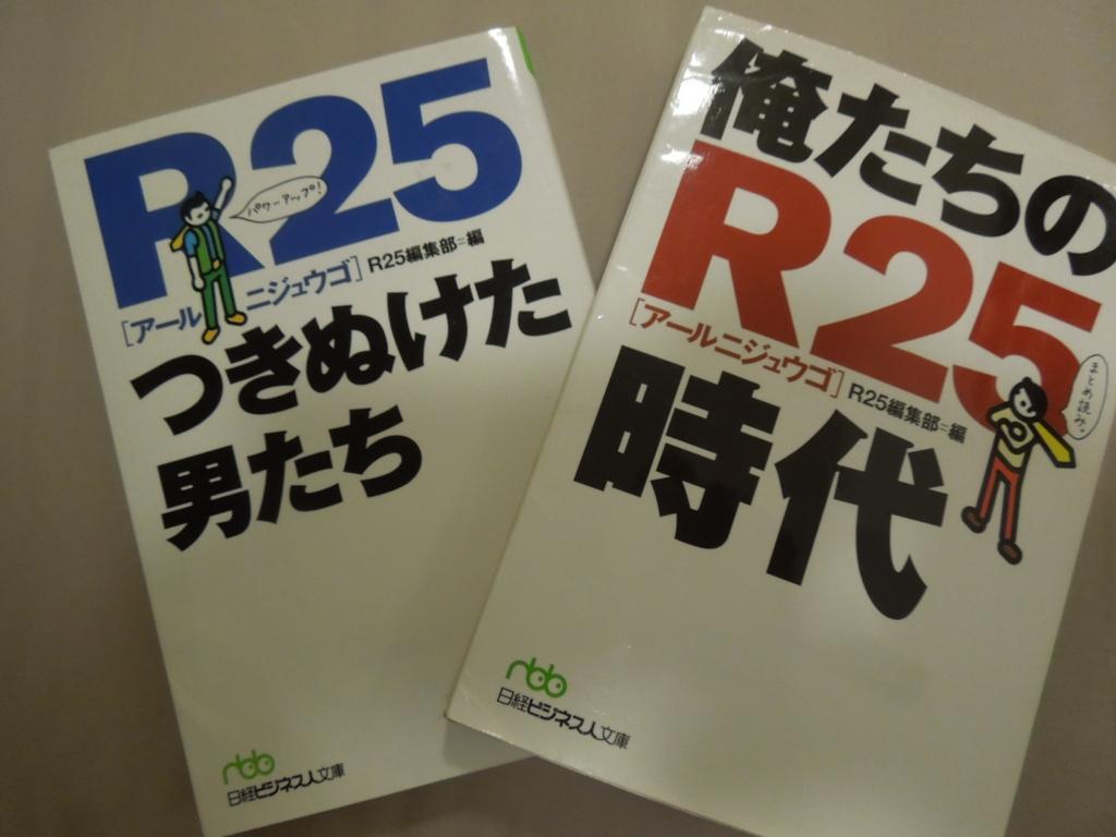f:id:Ikegamiblog_tokyo:20170306204151j:plain