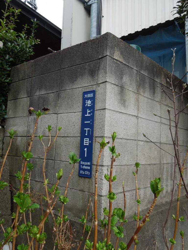 f:id:Ikegamiblog_tokyo:20170307220344j:plain