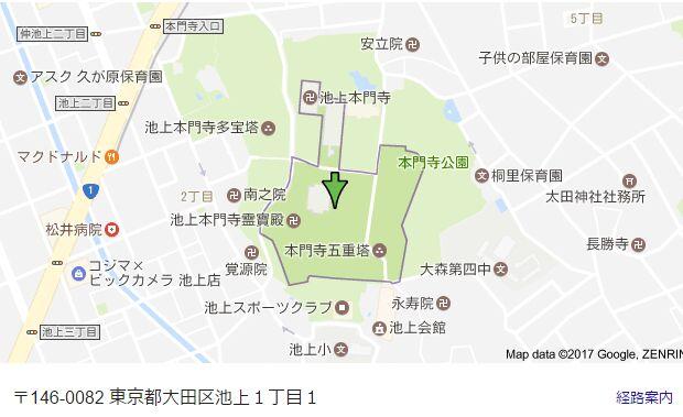 f:id:Ikegamiblog_tokyo:20170307220530j:plain