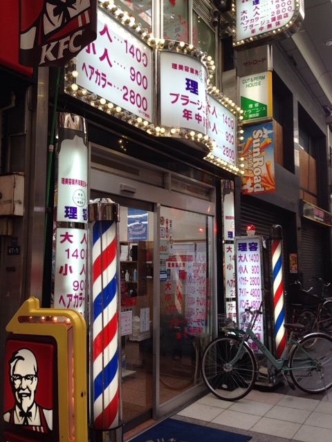 f:id:Ikegamiblog_tokyo:20170309205421j:plain