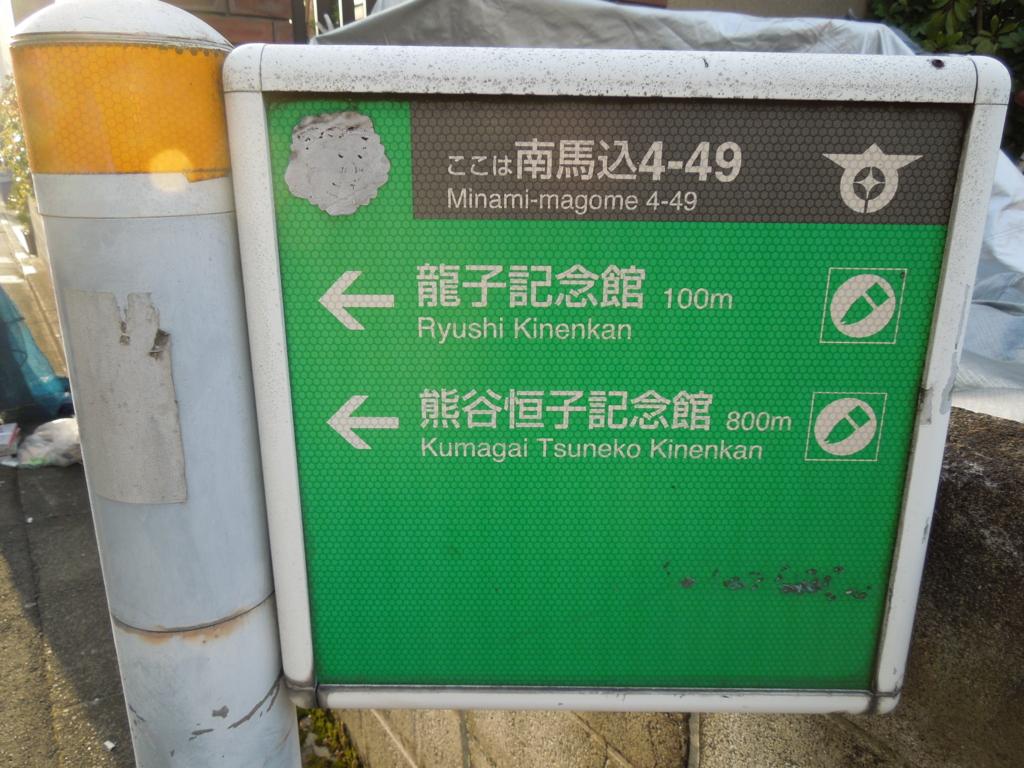 f:id:Ikegamiblog_tokyo:20170312204117j:plain