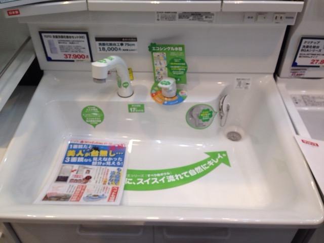 f:id:Ikegamiblog_tokyo:20170312214828j:plain