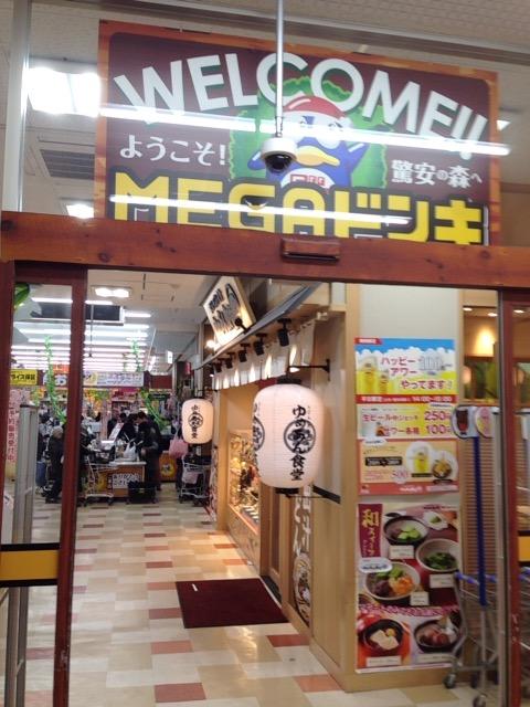 f:id:Ikegamiblog_tokyo:20170312215257j:plain