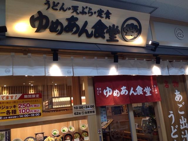 f:id:Ikegamiblog_tokyo:20170312215310j:plain