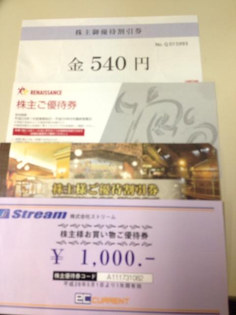 f:id:Ikegamiblog_tokyo:20170314075338j:plain