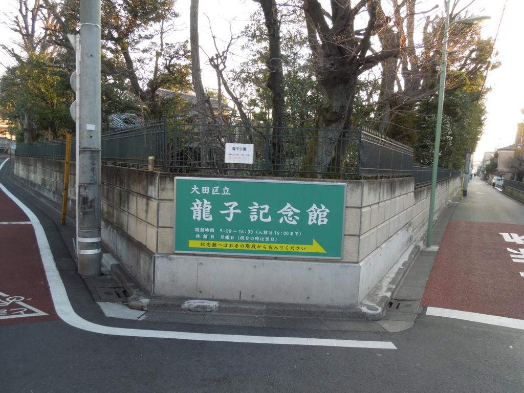 f:id:Ikegamiblog_tokyo:20170316215917j:plain