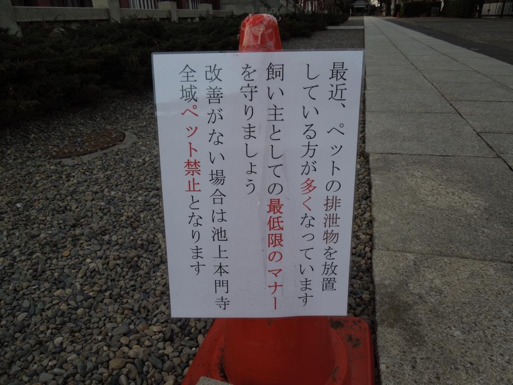 f:id:Ikegamiblog_tokyo:20170318141858j:plain