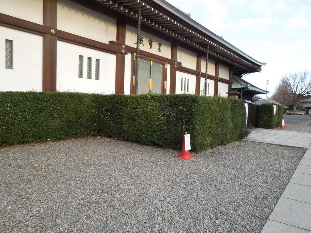 f:id:Ikegamiblog_tokyo:20170318142229j:plain