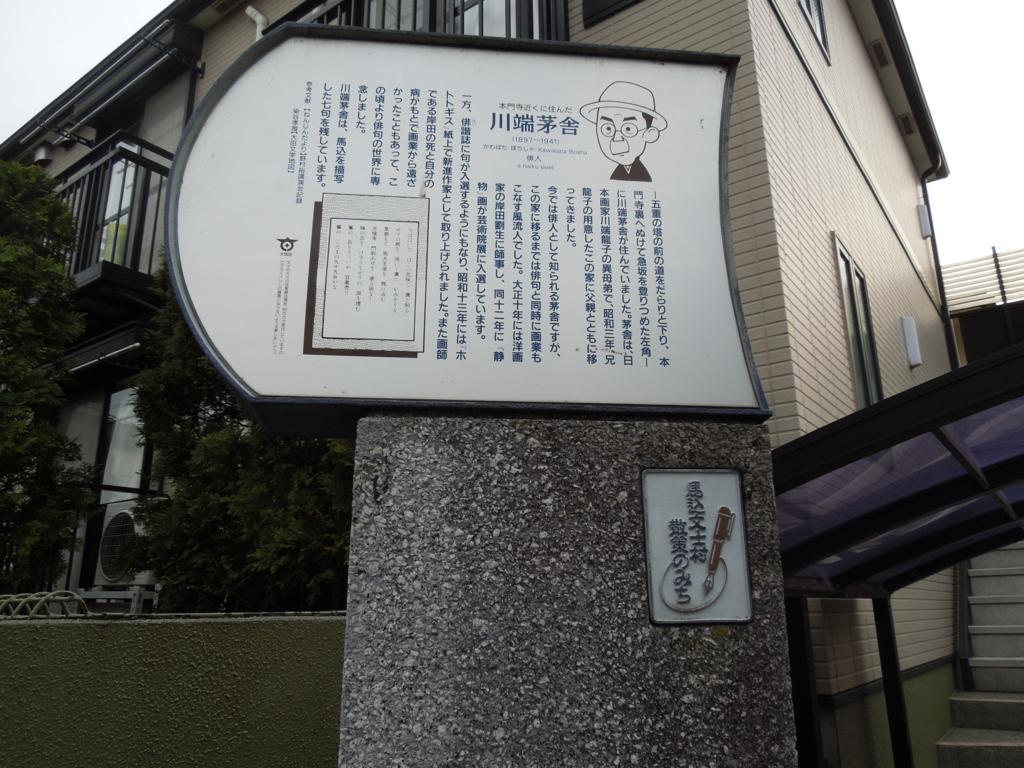 f:id:Ikegamiblog_tokyo:20170318235847j:plain