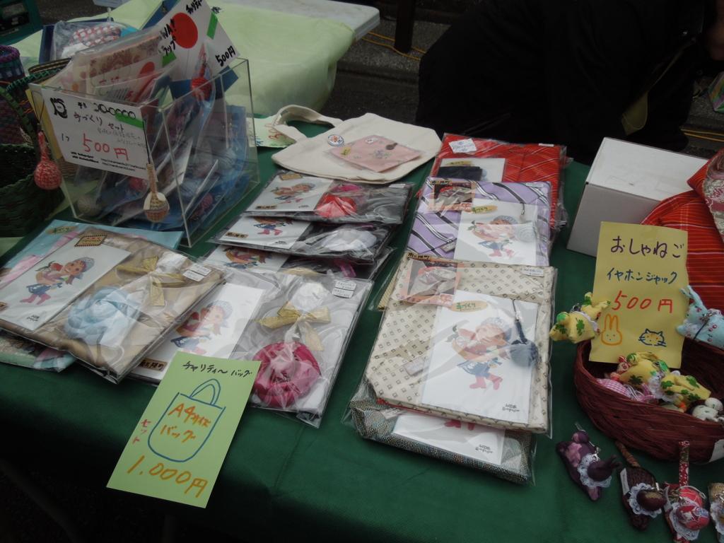 f:id:Ikegamiblog_tokyo:20170319203253j:plain