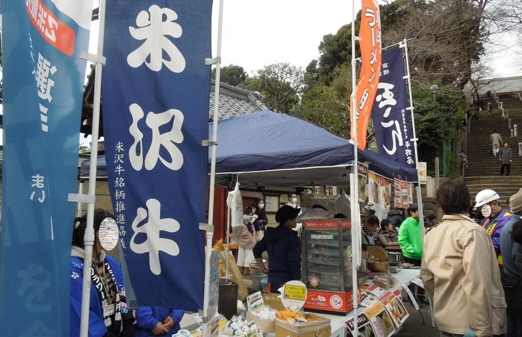 f:id:Ikegamiblog_tokyo:20170319203605j:plain