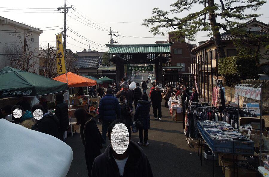 f:id:Ikegamiblog_tokyo:20170319212259j:plain