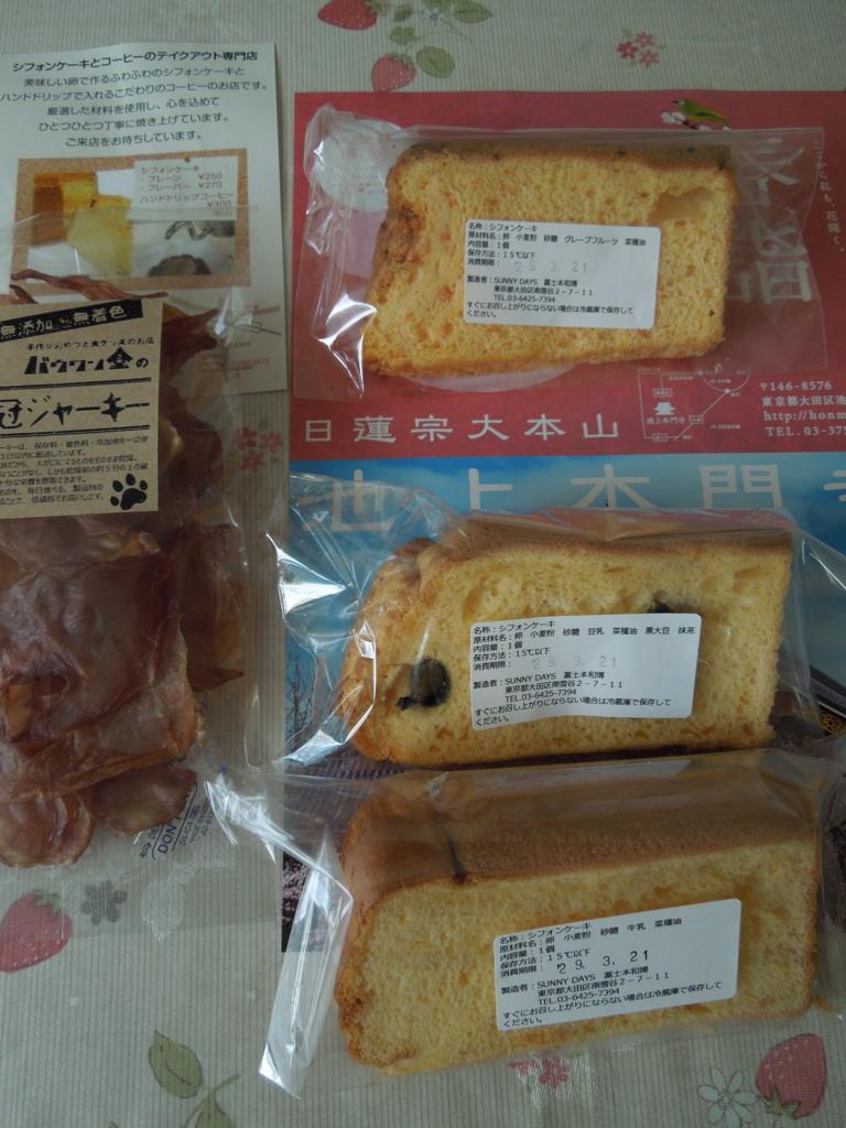 f:id:Ikegamiblog_tokyo:20170319213015j:plain