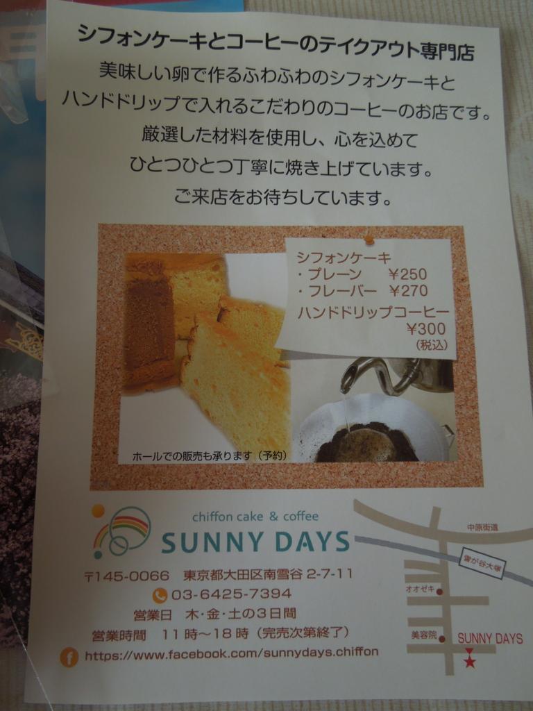 f:id:Ikegamiblog_tokyo:20170319213234j:plain