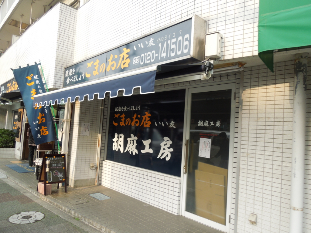 f:id:Ikegamiblog_tokyo:20170326132027j:plain