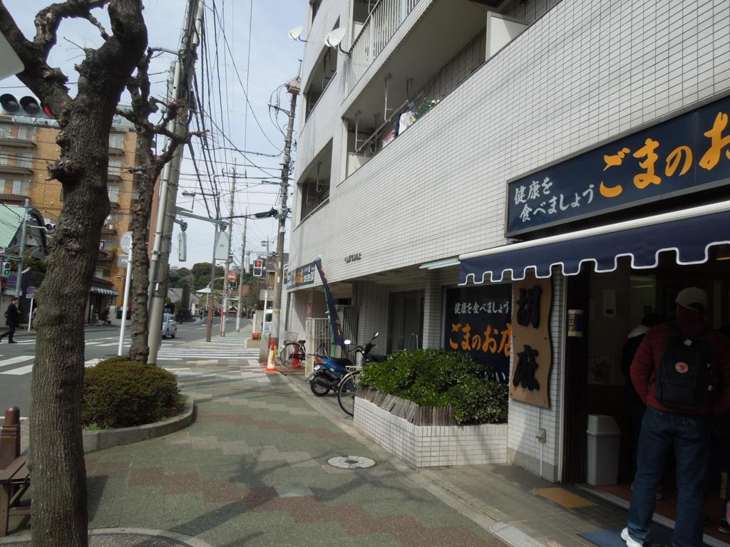 f:id:Ikegamiblog_tokyo:20170326132156j:plain