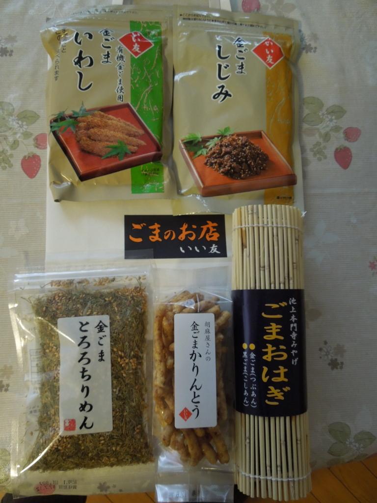 f:id:Ikegamiblog_tokyo:20170326134517j:plain