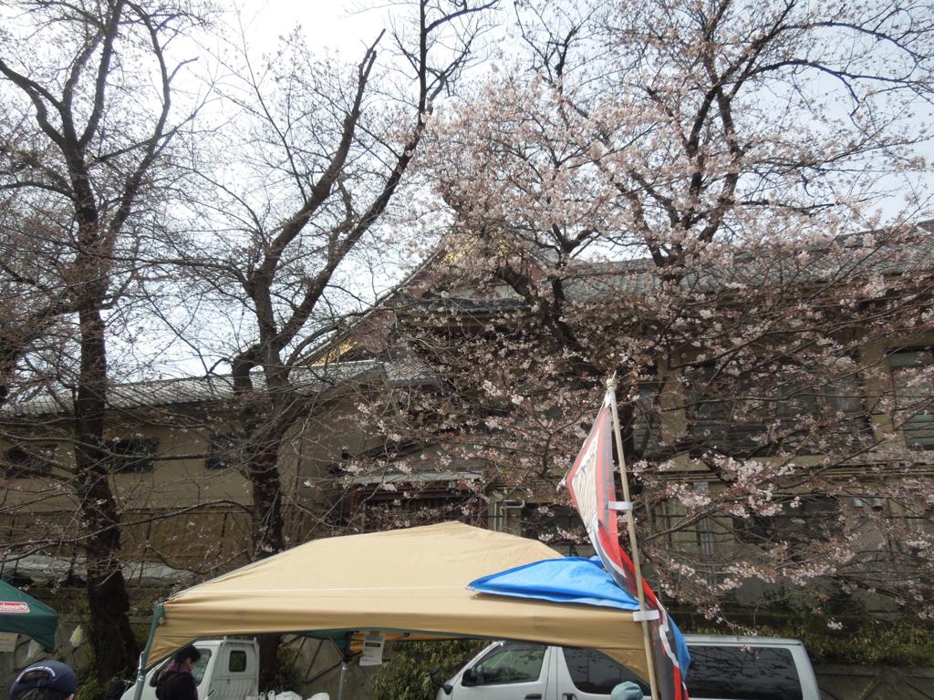 f:id:Ikegamiblog_tokyo:20170402154210j:plain
