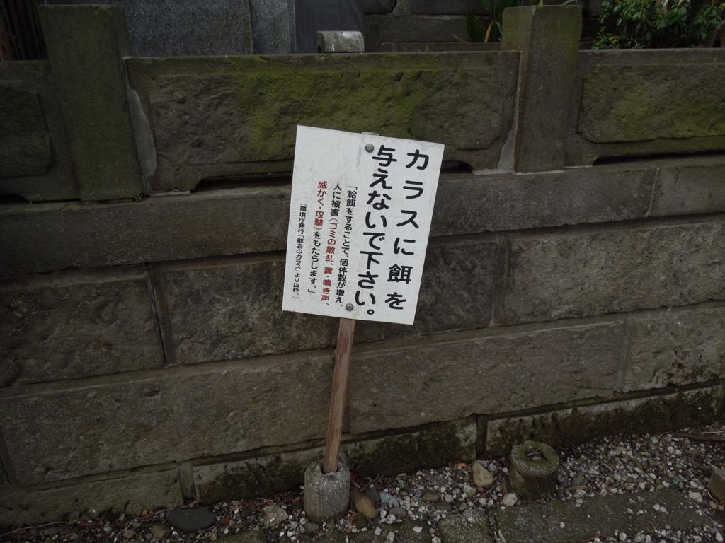 f:id:Ikegamiblog_tokyo:20170402213111j:plain