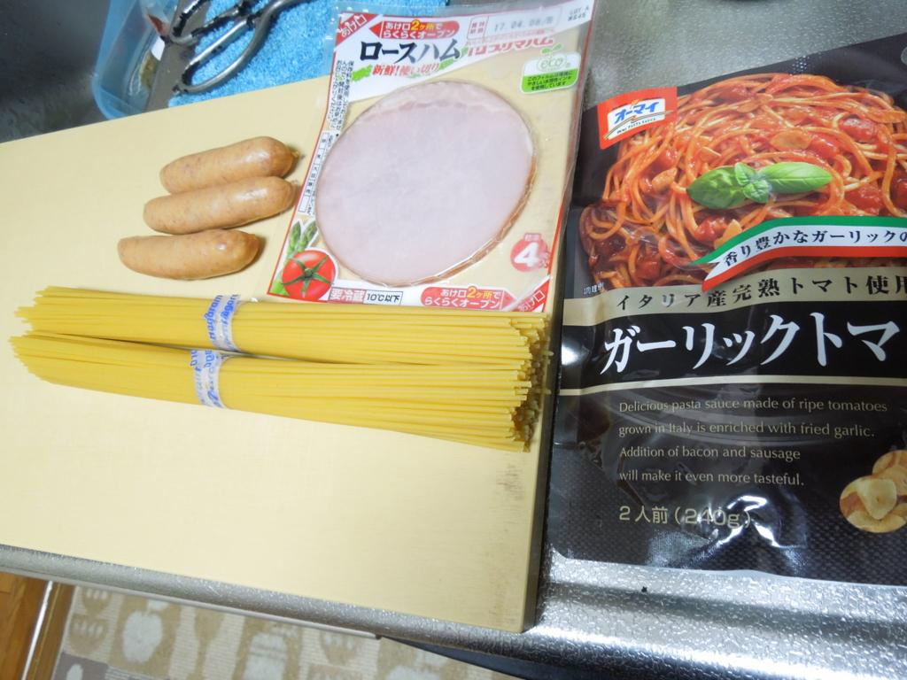 f:id:Ikegamiblog_tokyo:20170402223904j:plain