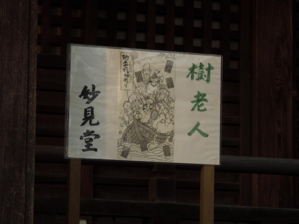 f:id:Ikegamiblog_tokyo:20170403221159j:plain